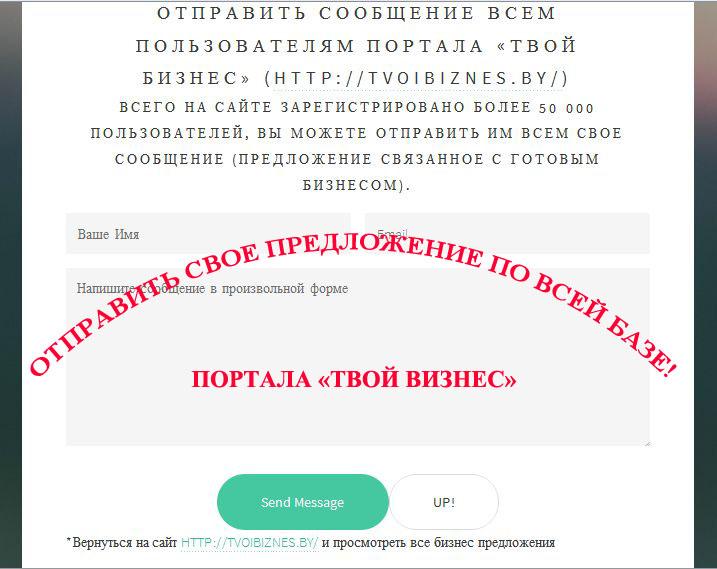 Разместить бесплатно объявление продажа стероидов продажа бизнеса город омск