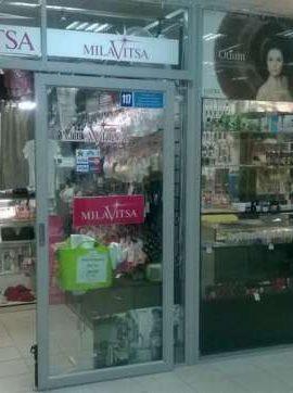 Продажа швейного бизнеса минск сайт вакансий для укр.моряков
