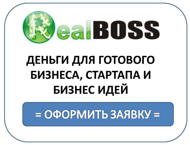 Размещение объявлений по продаже бизнеса работа иркутск свежие вакансии джоб