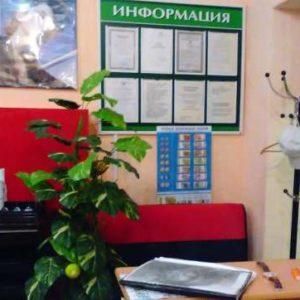 69401517_6_644x461_prodaetsya-parikmaherskaya-