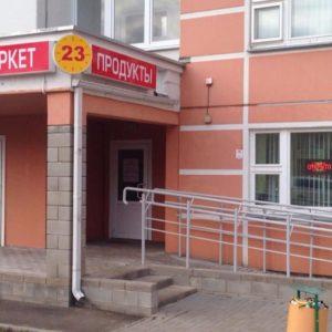 70175571_1_1000x700_prodam-mini-market-produkty-minsk