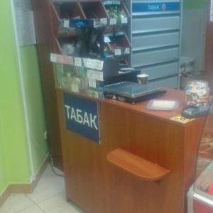 70234195_1_1000x700_prodaetsya-mini-market-v-perehode-metro-minsk_rev003