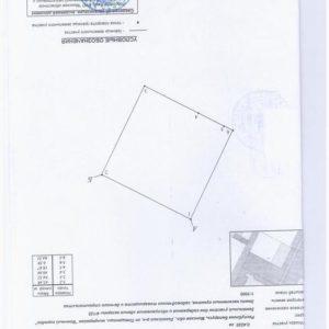 6beeb455fcab5f1daa08462b39ae7cbd