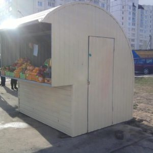 68940697_1_1000x700_prodaetsya-biznes-po-realizatsii-fruktov-i-ovoschey-minsk