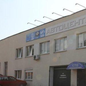 69189273_4_1000x700_polnostyu-funktsioniruyuschiy-biznes-sto-ostroshitskiy-gorodok-uslugi-biznes