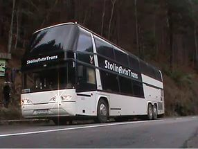 69941381_1_1000x700_prodam-turisticheskiy-avtobus-neoplan-n122-3ul-2001gv-minsk_rev001