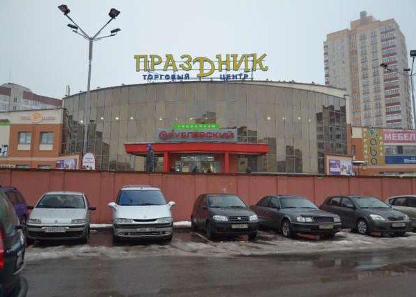 70166331_2_644x461_gotovyy-biznes-72-torgovyh-pomescheniya-fotografii
