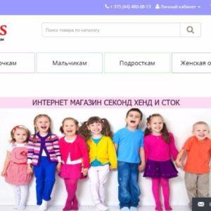 70711589_1_1000x700_prodam-internet-magazin-po-prodazhe-detskoy-odezhdy-sekond-hend-pinsk