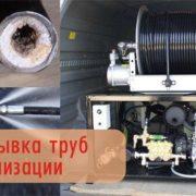 70579011_4_1000x700_prodam-biznes-uslugi-biznes