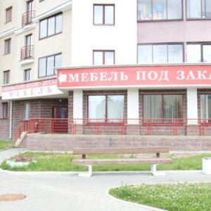 71103207_1_1000x700_prodazha-gotovogo-salona-mebeli-minsk