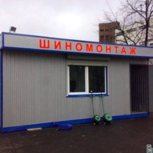 71134101_1_1000x700_prodam-shinomontazh-v-sobstvennost-ne-agent-minsk
