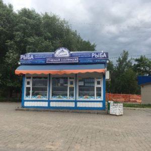 70772011_1_644x461_prodazha-gotovogo-biznesa-orsha