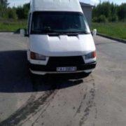 71392163_2_644x461_prodam-deystvuyuschiy-biznes-po-blagoustroystvu-i-setyam-fotografii_rev001