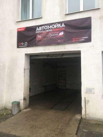 71394513_1_644x461_avtomoyka-gotovyy-biznes-s-horoshim-dohodom-mogilev