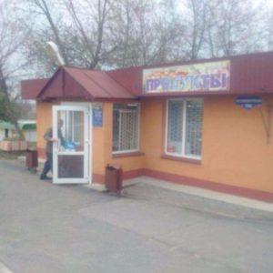 71282603_5_644x461_prodazha-deystvuyuschego-magazina-gomelskaya-oblast