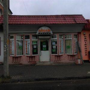 71506435_1_644x461_prodazha-gotovogo-biznesa-v-borisove-borisov