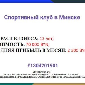 clipboard_image.1555129052