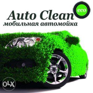 67776171_2_1000x700_prodam-avtomoyku-cuhaya-moyka-gotovyy-biznes-ot-kompanii-auto-clean-fotografii
