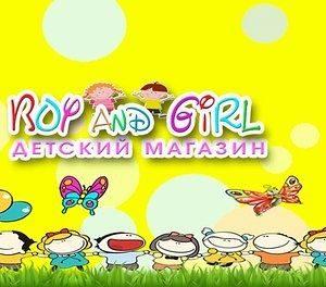 70295075_1_1000x700_prodaetsya-magazin-detskoy-odezhdy-kak-gotovyy-biznes-vitebsk
