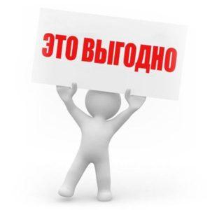 70441873_1_1000x700_vygodnyy-biznes-srok-okupaemosti-3-5-m-srochnomebelnoe-proizvodstvo-rechitsa_rev001