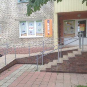 70693939_1_1000x700_gotovyy-biznes-rogachev
