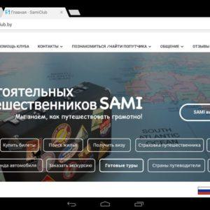 70954825_1_1000x700_prodaetsya-internet-biznes-minsk