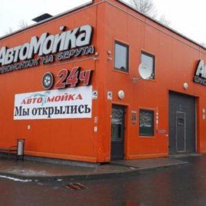 71514225_1_644x461_prodaetsya-pribylnaya-avtomoyka-srochno-minsk