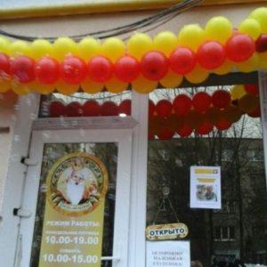 71586215_1_644x461_prodaetsya-deystvuyuschee-kafe-vitebsk
