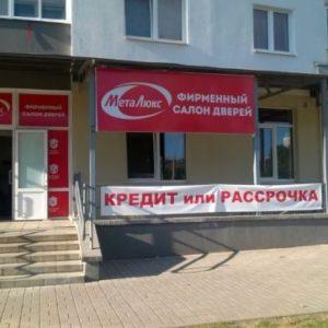 71813661_1_644x461_prodaetsya-magazin-dverey-minsk