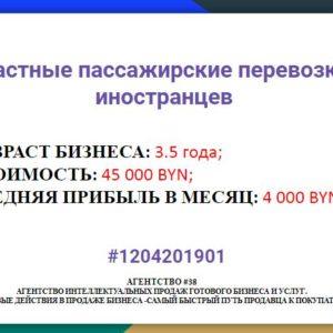 clipboard_image.1555129051